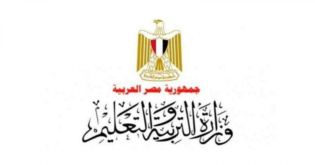 مصر اسماء المعلمين الذين تم ترقيتهم 2020 وكالة سوا الإخبارية