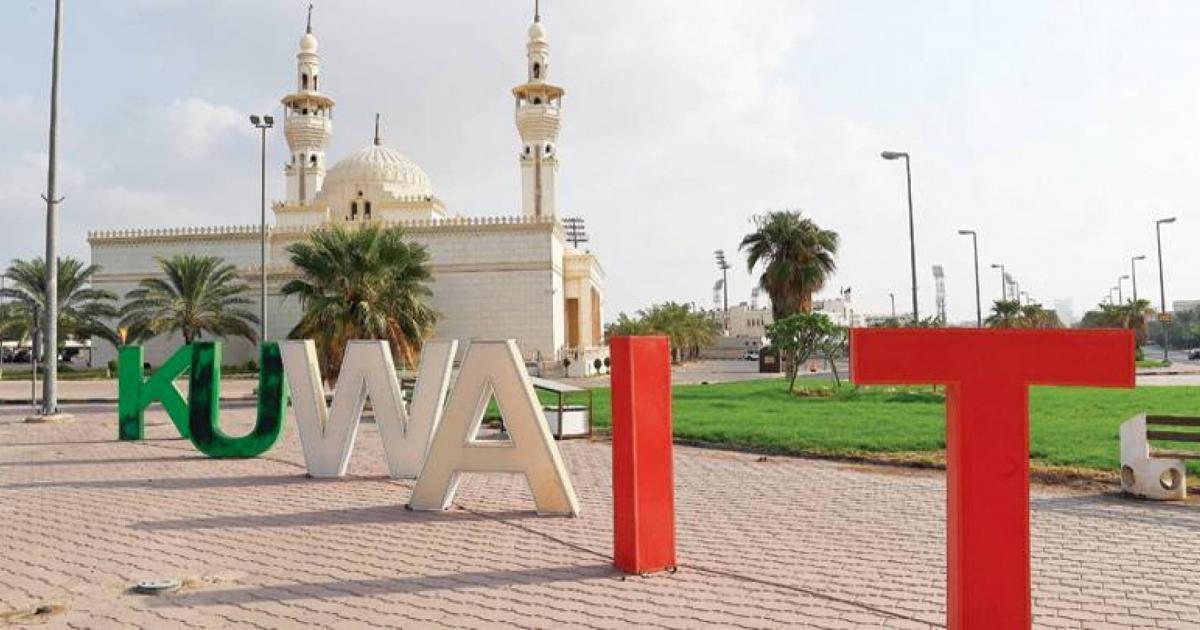 مواقيت الصلاة في الكويت اليوم 9