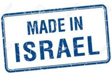 صنع في إسرائيل