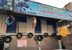 إغلاق محالات بيع إطارات السيارات في غزة