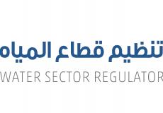 مجلس تنظيم قطاع المياه
