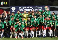 الوحدات يفوز بدرع الاتحاد الأردني - أرشيف