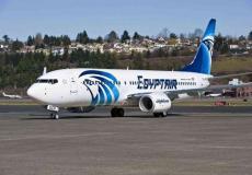 طائرة ركاب مصرية