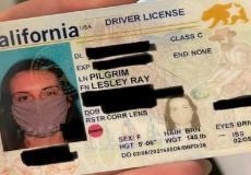 رخصة القيادة بقناع الوجه