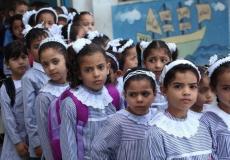دوام المدارس في الخليل سيكون عن بعد - أرشيف