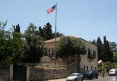 السفارة الامريكية بالقدس