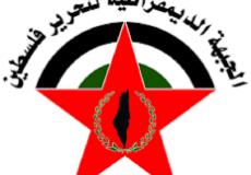 الجبهة الديمقراطية لتحرير فلسطين.png