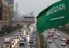 السعودية - توضيحية