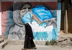 تحذير من خطورة الوضع الوبائي في غزة