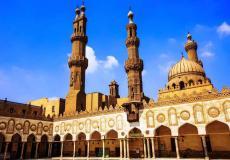 الأزهر الشريف - جمهورية مصر