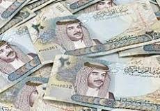 الدينار البحريني