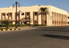 جامعة الحدود الشمالية في السعودية