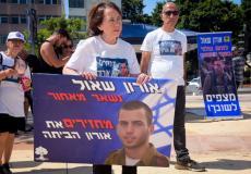 مسيرة من أجل الجنود اسرائيل