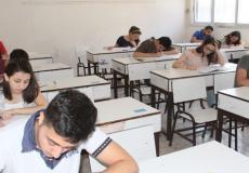 اسئلة امتحان التاسع 2021 امتحان شهادة التعليم الأساسي