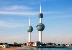 دولة الكويت - ارشيفية