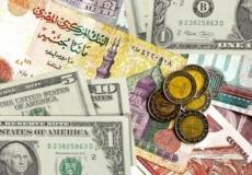 أسعار صرف العملات في مصر
