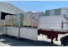 المساعدات الكويتية لغزة