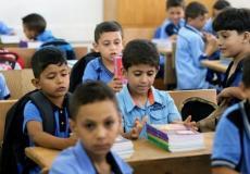 طلبة مدرسة في فلسطين - تعبيرية