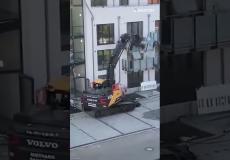 تحطيم مبنى