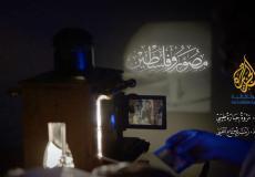 العرض الاحتفالي لسلسلة مصورو فلسطين في مسرح السرايا - يافا