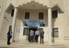 محافظة الخليل
