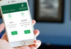 نظام التأمينات في السعودية