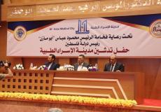 جامعة الإسراء بغزة تدشِّن مدينة الإسراء الطبية