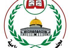 مجلس طالبات الجامعة الإسلامية