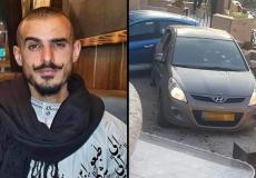 القتيل عمرو الجبارين