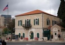 القنصلية الأمريكية للفلسطينيين في القدس