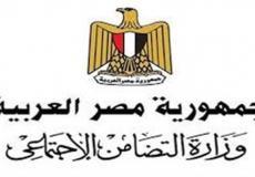 موقع الاستعلام عن العلاوات الخمسة بالرقم القومي المصري - وزارة التضامن الاجتماعي