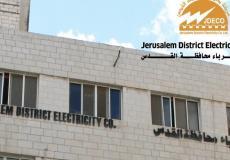 كهرباء القدس توقف عمليات الشحن وتسديد الفواتير