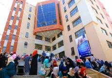 مبنى الوحدة في جامعة الأقصى