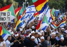 احتجاج الطائفة الدرزية في اسرائيل على قانون القومية