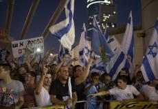 مظاهرات في اسرائيل - إرشيفية -
