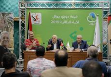 إجراء قرعة دوري جوال والدرجة الأولى لكرة الطائرة في فلسطين
