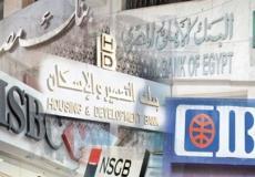 مواعيد عمل البنوك في شهر رمضان