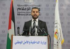 إياد البزم - المتحدث باسم وزارة الداخلية في غزة