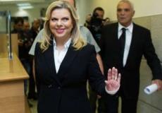 سارة عقيلة رئيس الوزراء الإسرائيلي بنيامين نتنياهو