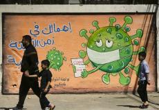 كورونا في غزة - تعبيرية