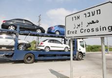 مركبات عبر معبر ايرز