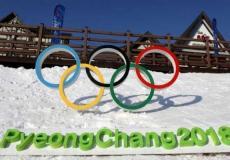 صورة من الألعاب الأولمبية في بيونغ يانغ