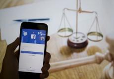فيسبوك يواجه دعاوى قضائية - توضيحية