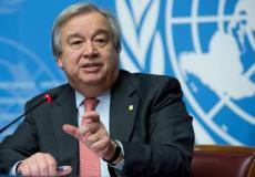 الأمين العام للأمم المتّحدة أنطونيو غوتيريش