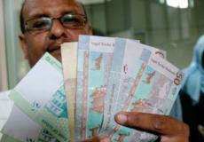 اسعار العملات مقابل الجنيه السوداني
