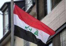علم العراق - توضيحية