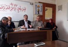 لقاء جبهة العمل النقابي في غزة