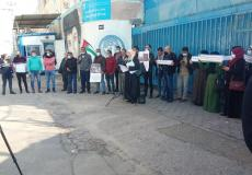 اتحاد لجان المعلمين الديمقراطيين يُنظم اعتصاماً أمام الأونروا بغزة