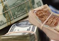 اسعار العملات في البنوك المصرية والسوق السوداء اليوم الأربعاء