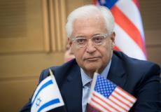 سفير الولايات المتحدة لدى اشرائيل ديفيد فريدمان